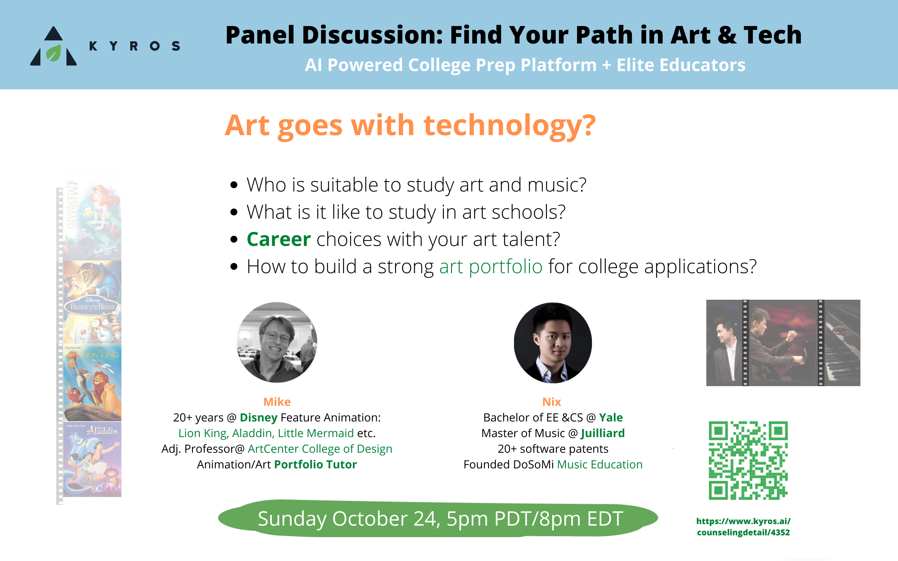 Panel Discussion on Art & Technology - Oct Counseling Session